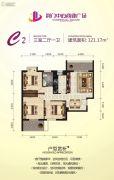 月新商业广场3室2厅1卫121平方米户型图