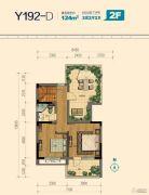 碧桂园・官厅湖3室2厅2卫124平方米户型图