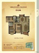 长乐大名城3室2厅2卫135平方米户型图