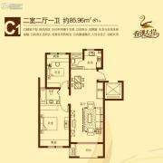 香溪左岸2室2厅1卫0平方米户型图