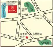 凯旋城交通图