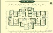 恒大城3室2厅1卫107--133平方米户型图