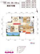 华浩国际城3室2厅2卫98--99平方米户型图
