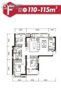 保利上城3室2厅2卫110--115平方米户型图