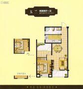 华鼎星城2室2厅1卫85平方米户型图