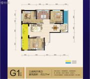 七彩云南第壹城3室2厅2卫127平方米户型图