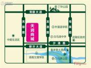 天润尚城交通图