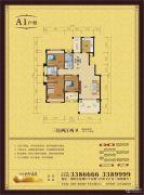 西湖・水印嘉苑3室2厅2卫141平方米户型图