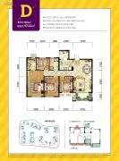 龙湖紫云台3室2厅2卫80平方米户型图
