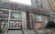 佳兆业滨江新城配套图