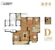 瀚宁府4室2厅2卫135平方米户型图