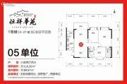 恒祥华苑3室2厅2卫110平方米户型图