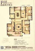 万濠星城4室2厅2卫142平方米户型图