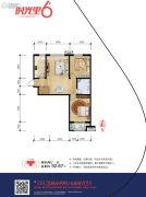 东方太阳城2室2厅1卫0平方米户型图