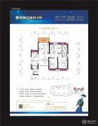 西粤京基城四期4室2厅2卫125平方米户型图