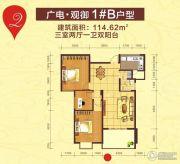 广电・观御3室2厅1卫114平方米户型图