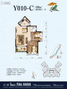 碧桂园・月亮湾1室1厅1卫40--42平方米户型图