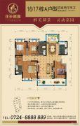 洋丰嘉园4室2厅2卫143平方米户型图