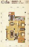 中冶兴港华府2室2厅1卫101平方米户型图