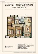 和平上东3室2厅1卫94--98平方米户型图