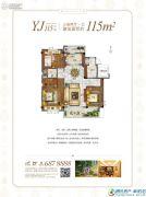 碧桂园・翡翠湾3室2厅1卫115平方米户型图