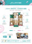 碧桂园翡翠湾4室2厅2卫124平方米户型图