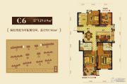 华盛达曼城4室2厅2卫129平方米户型图