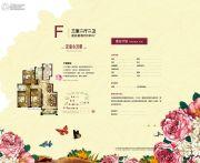 中国铁建原香漫谷3室2厅2卫131平方米户型图