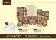 香苑东园4室2厅2卫143--163平方米户型图