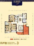 滨河国际4室2厅2卫137--148平方米户型图