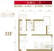北京新天地1室2厅1卫66平方米户型图