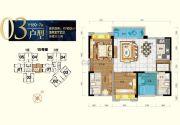 丹灶碧桂园3室2厅2卫103平方米户型图