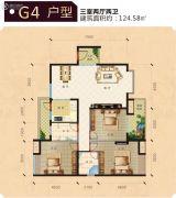 上官锦城3室2厅2卫124平方米户型图