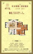 御江苑3室2厅2卫116平方米户型图