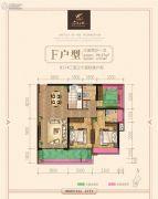 东方名城3室2厅1卫99平方米户型图