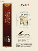 云山诗意2室2厅1卫82--83平方米户型图