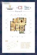 凤凰国际3室2厅2卫130平方米户型图