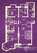 汇金・世界城3室2厅2卫133平方米户型图