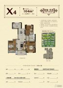 朗地英郡3室2厅1卫104平方米户型图