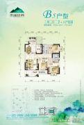 玉开东城经典3室2厅2卫120--123平方米户型图