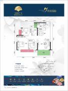 荣佳国韵3室2厅1卫92平方米户型图
