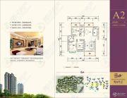 翰林御景3室2厅2卫0平方米户型图