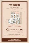 创发城・零陵郡3室2厅2卫134平方米户型图