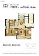 宁波轨道绿城杨柳郡4室2厅2卫139平方米户型图
