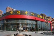 渤海玉园实景图
