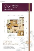 万豪世纪天街3室2厅1卫92平方米户型图