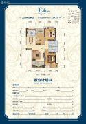 金色蓝镇3室2厅2卫124平方米户型图