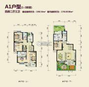 丽湖名居二期4室2厅3卫198平方米户型图