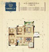 鸣城国际广场3室2厅2卫100--101平方米户型图