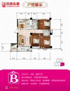华舜名都3室2厅3卫0平方米户型图